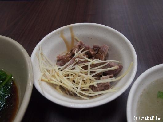 阿伯蛋包麺20