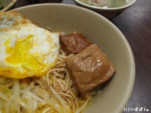 阿伯蛋包麺16