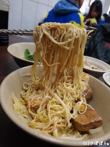 阿伯蛋包麺17