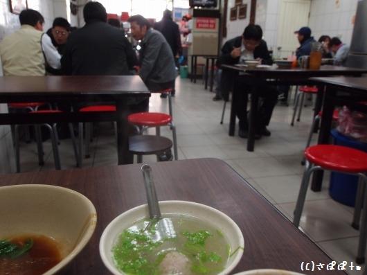 阿伯蛋包麺22