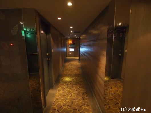 西門星辰大飯店4