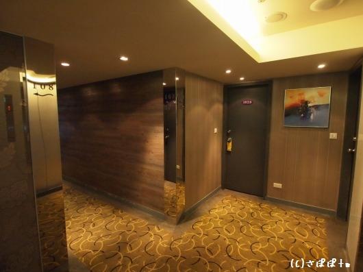 西門星辰大飯店5