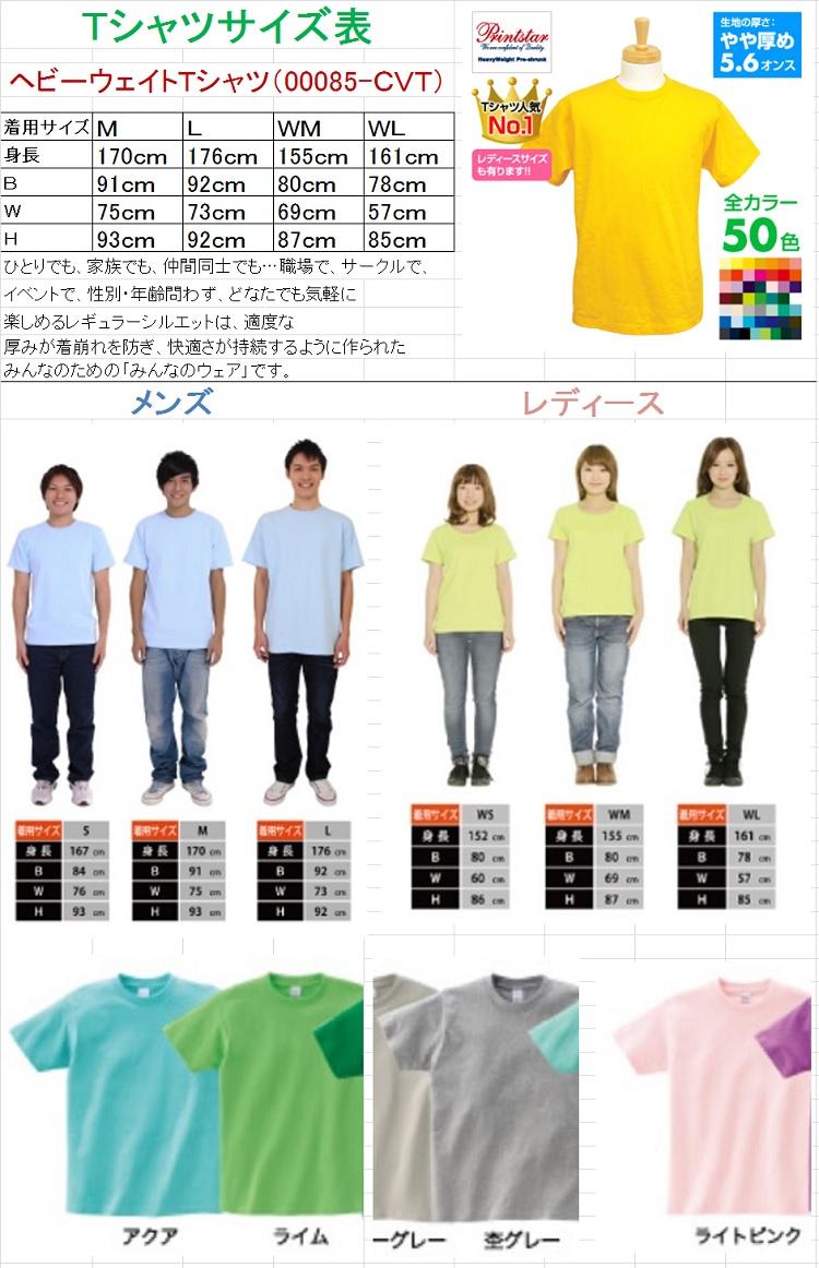 tshirt12.jpg