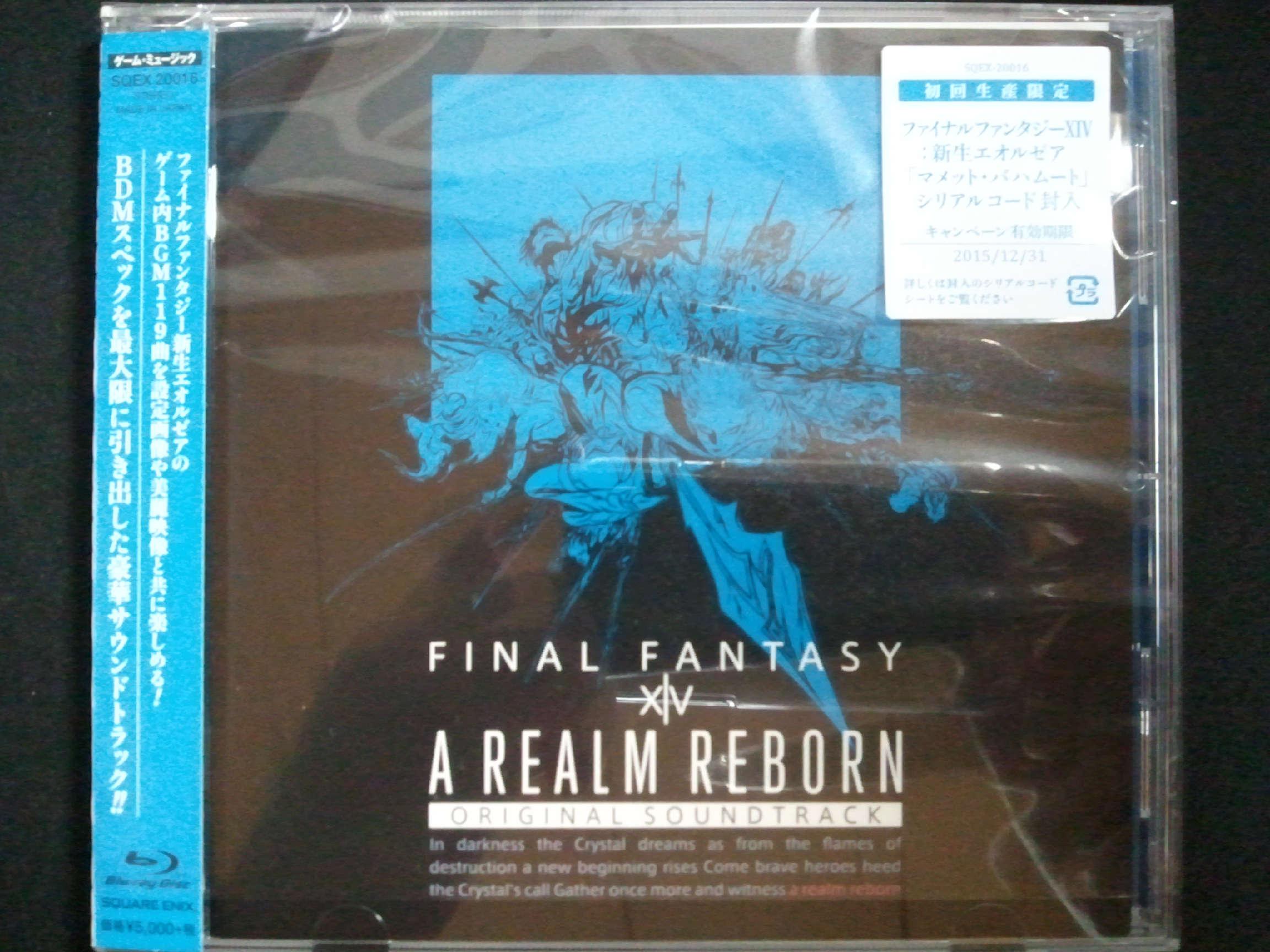 FINAL FANTASY XIV A Realm Reborn OST