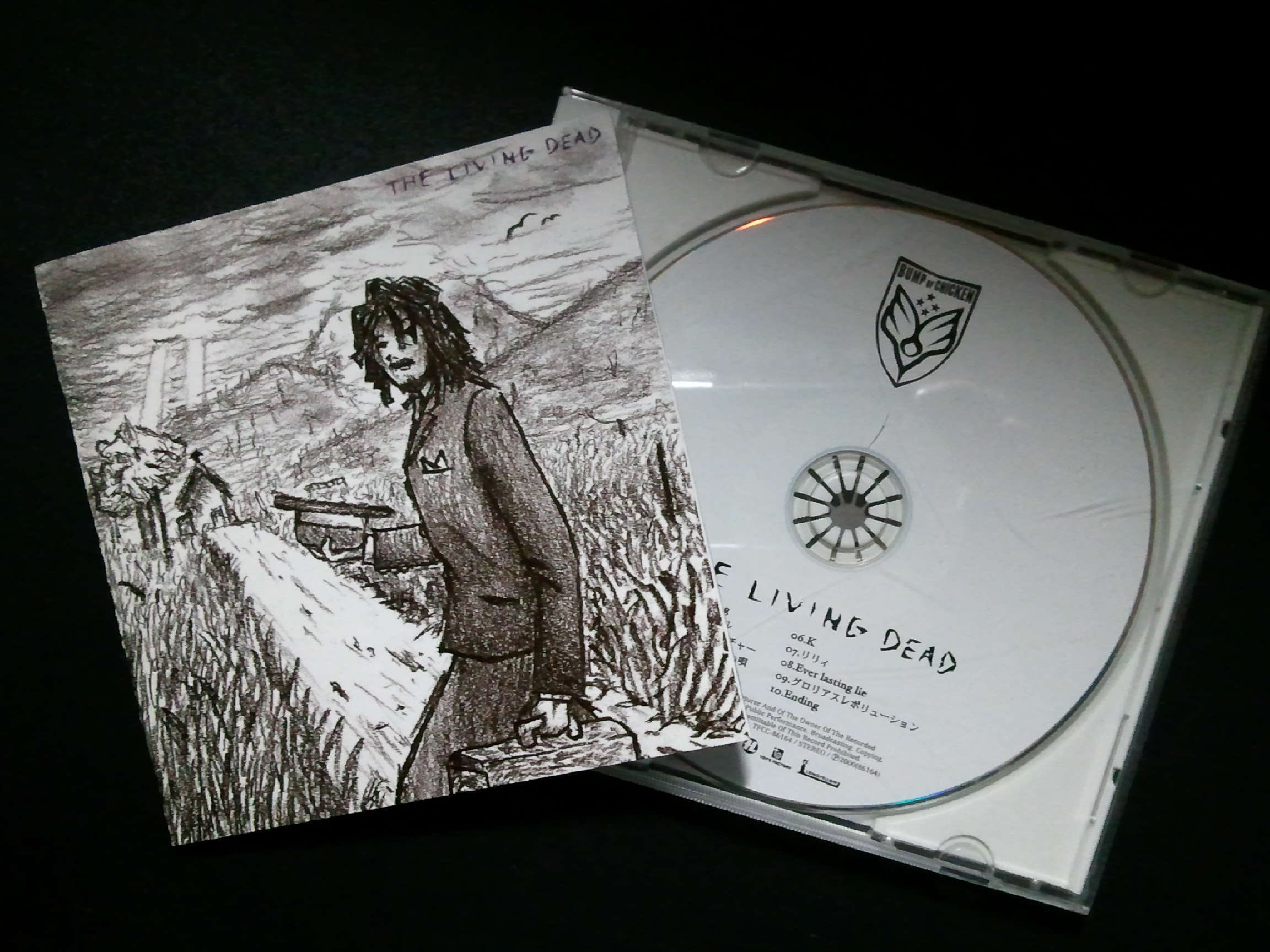 BUMP OF CHICKEN The Living Dead
