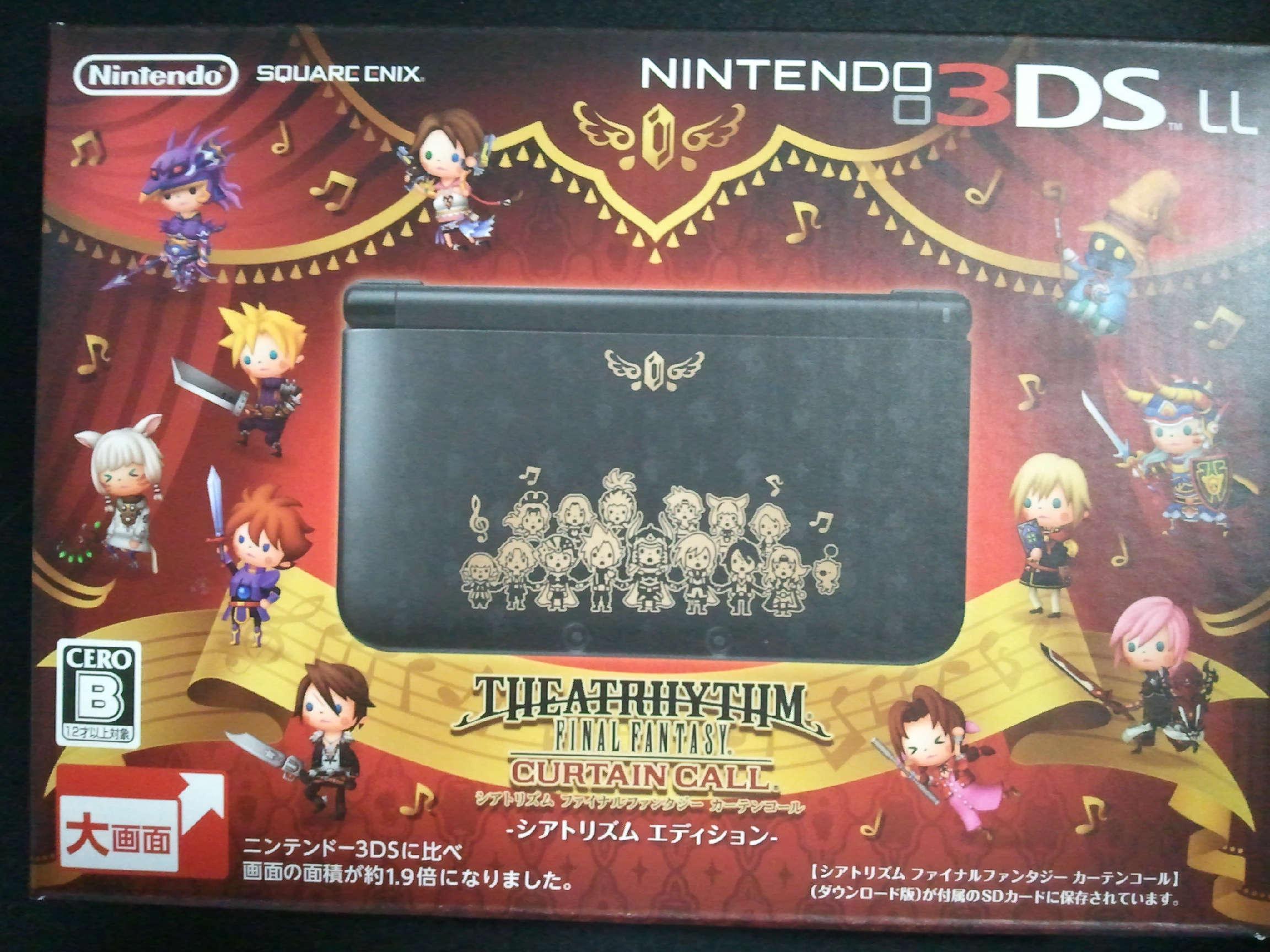 シアトリズム ファイナルファンタジー カーテンコール同梱版3DSLL