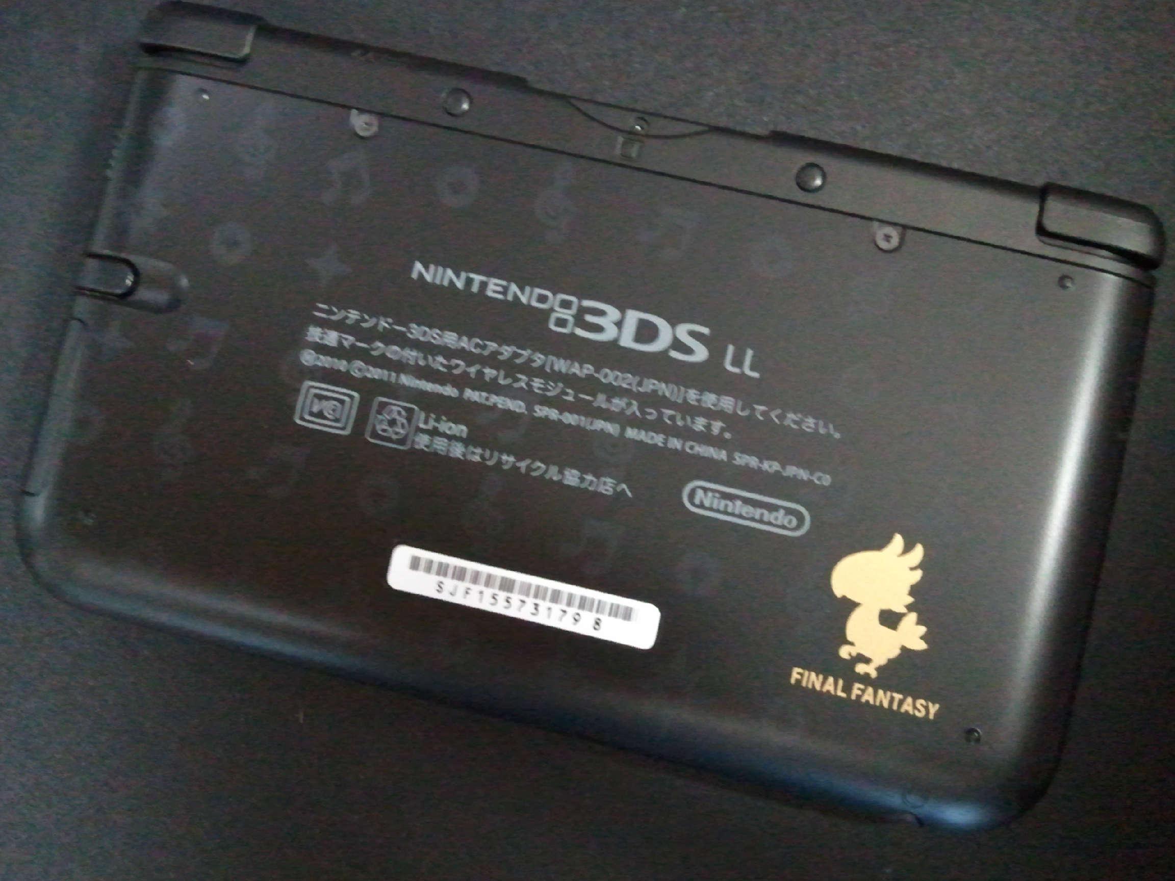 FFシアトリズムカーテンコール同梱版3DSLL本体裏