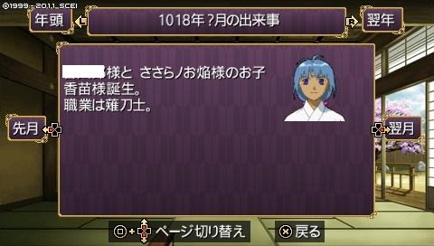 oreshika_0011.jpeg