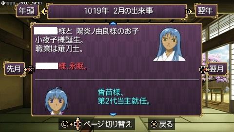 oreshika_0012-2.jpeg