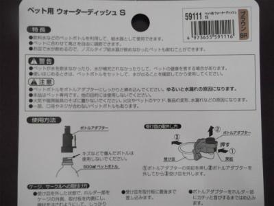 DSCF6427-9.jpg