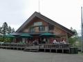 沼山峠-山の駅