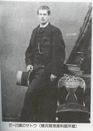 アーネスト・サトウ22-23歳