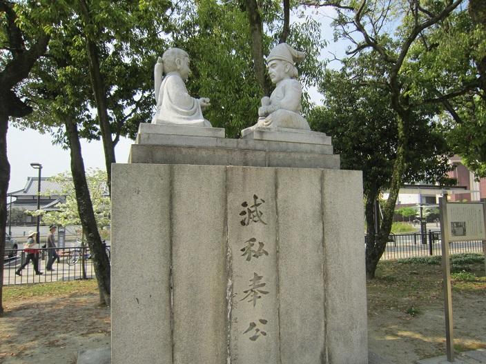 楠公父子子別れの石像