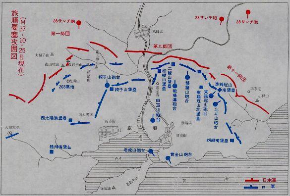 旅順要塞地図