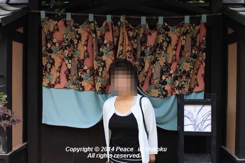 ijawa-0526-8695.jpg