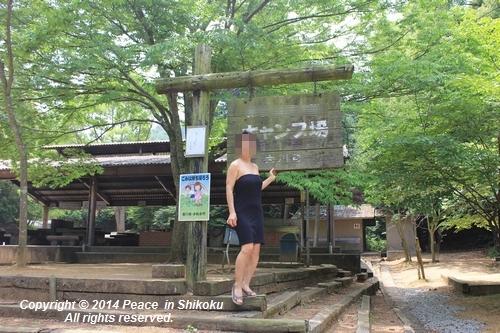 syoubu-0602-9721.jpg