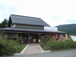 2014_0920同志みち山中湖0050