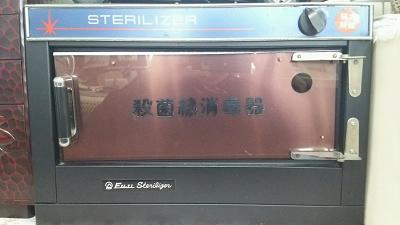 syoudoku2.jpg
