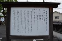 龍造寺八幡3