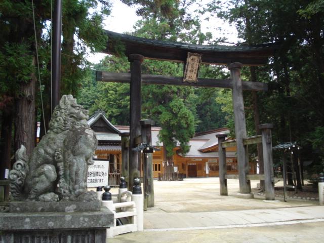 Hodaka Shrine