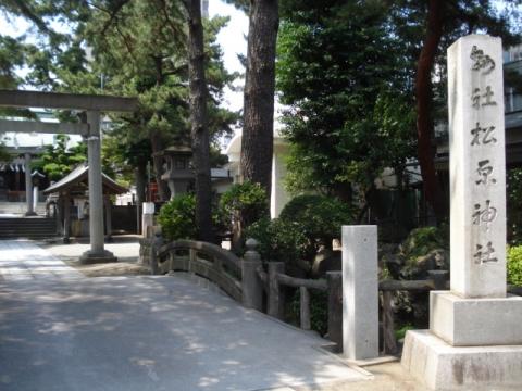 松原神社さま:1