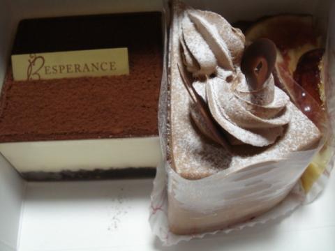 エスペランスのケーキ:1