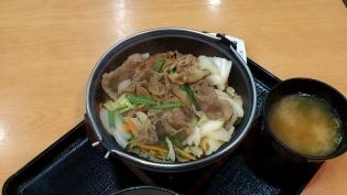 吉野家で期間限定牛バラ野菜焼定食(並盛)4
