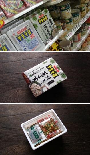 ペヤング ねぎ塩風味焼き蕎麦2