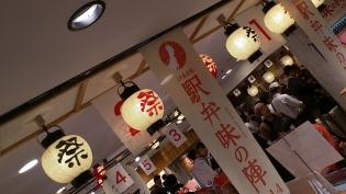 東京駅、駅弁屋祭、チキン弁当のからあげ2