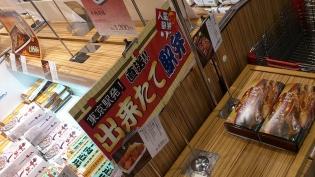 東京駅、駅弁屋祭、チキン弁当のからあげ3