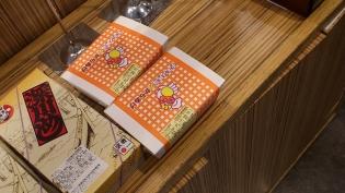東京駅、駅弁屋祭、チキン弁当のからあげ4