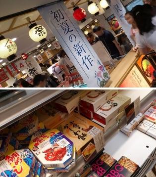 東京駅、駅弁屋祭、北九州駅弁(株)伝承小倉のかしわ飯 1
