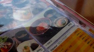 CASA、海鮮丼3