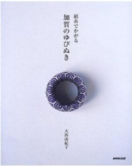 yubinukibook-01.jpg