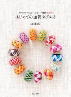 yubinukibook-02.jpg