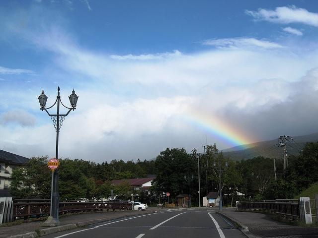 s-虹のかけら