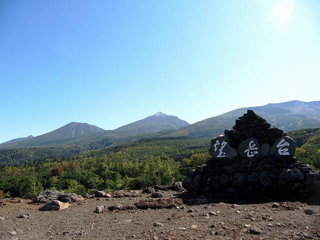 s-望岳台の場所から