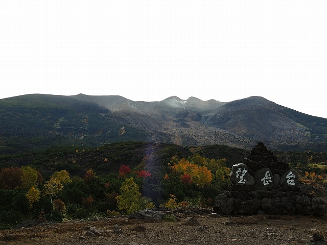 s-望岳台9月27日