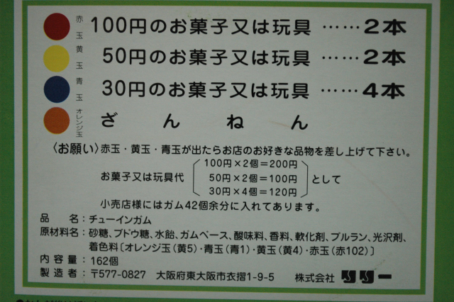 DSC_5972.jpg