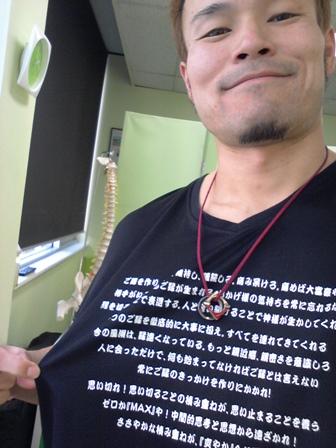 20140730_135908A.jpg