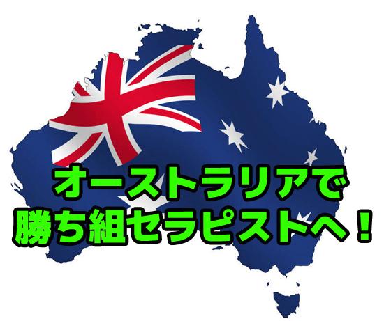 GW_Australia_Day_Flag_Map2.jpg