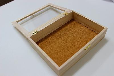 アトラス標本作成5 標本箱