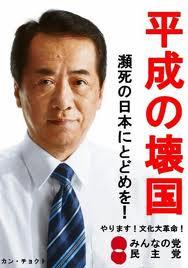 minshu2.jpg