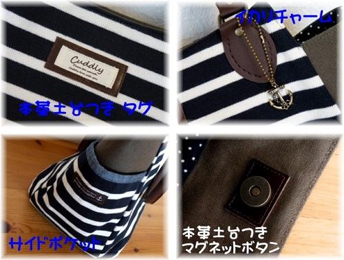 紺ボーダー6
