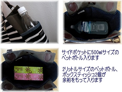 紺ボーダー7