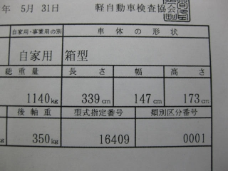 IMG_4610 1