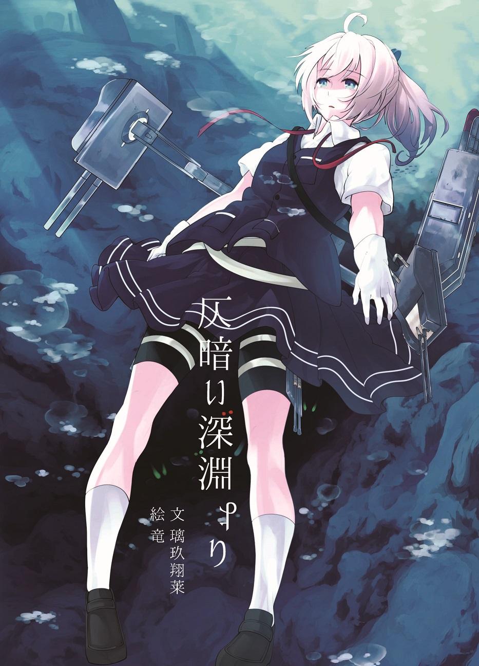 1-2_hyoushi1.jpg