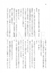 KHHR2-01-201408-15_avan_sample_10c.jpg