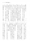 KHHR2-01-201408-15_avan_sample_11c.jpg