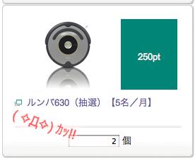 20140912_5.jpg